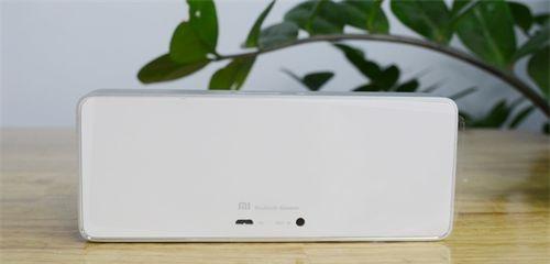Loa bluetooth Xiaomi Basic 2 FXR4066GL (màu trắng)