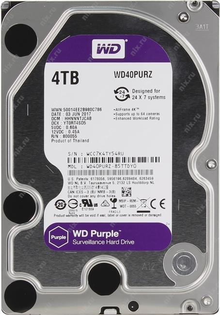 HDD  WD Purple 4TB - WD40PURZ TÍM