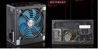 Nguồn máy tính Golden Field ATX-480GT CÔNG SUÂT 400W
