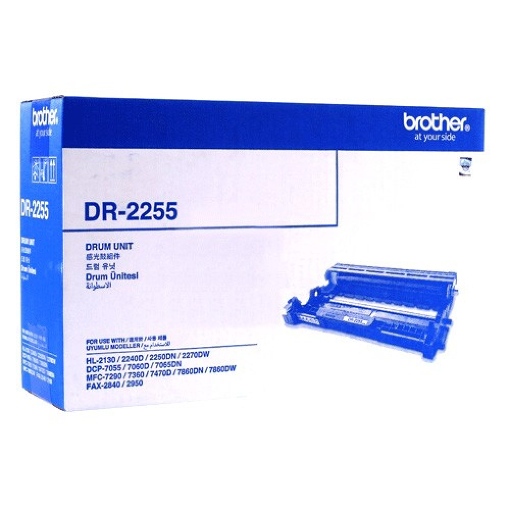 Drum Brother DR-2255 dùng cho HL-2130/2240D/2250DN/2270DW/FAX-2840