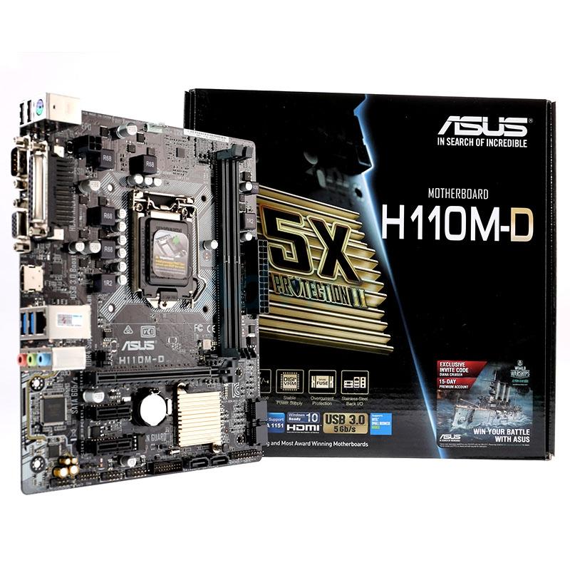 Mainboard ASUS H110M D - Socket LGA1151