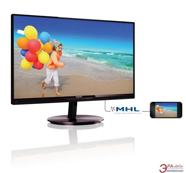 Màn hình máy tính Philips 257E7QDSB/00 25 inch Wide LED