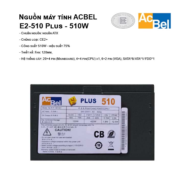 Nguồn máy tính AcBel E2 Plus - 510W