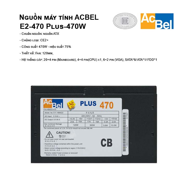 Nguồn máy tính AcBel E2-470 Plus-470W